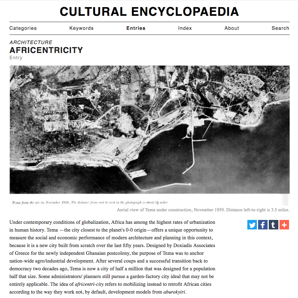 Cultural Encyclopaedia 2016 Entry Page