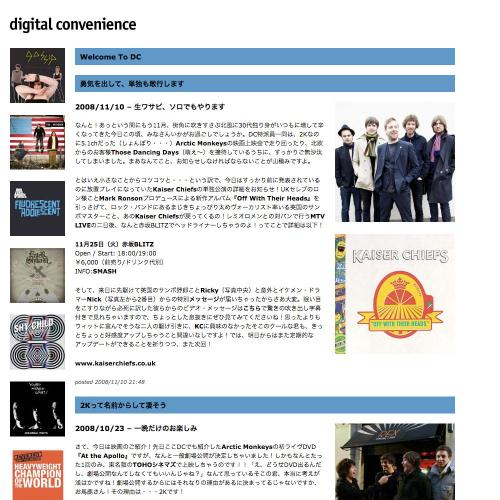 www.digitalconvenience.net
